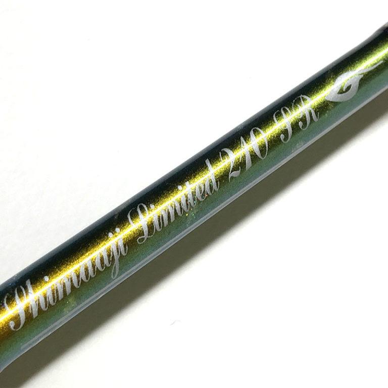 SJLTD210SR-AG015